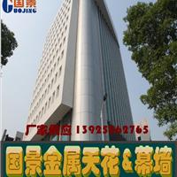 厂家定制银行商业大楼外墙装饰氟碳铝单板