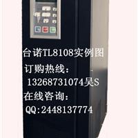 供应工频单单1KVA-20KVA电源