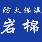 上海迈程建筑工程有限公司