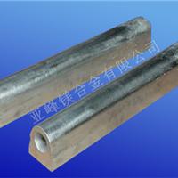 供应铝合金牺牲阳极 阴极防腐材料镁阳极