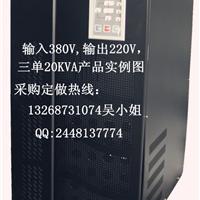 卫生医疗设备专用UPS电源,带超声波设备UPS