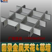 供应广东广州地区格栅天花安装工厂