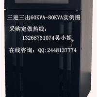 供应20KVA电源UPS厂价直销价格