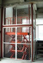 供应铁岭升降机,大连液压升降平台