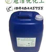 机油沉积物去除处理剂、清理机油油泥