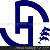 上海虎侨国际物流有限公司