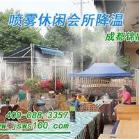 供应四川重庆户外降温厂房喷雾设备