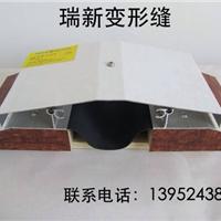 供应屋面盖板变形缝