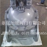 供应温州厂家碳铸钢法兰国标硬密封闸阀Z41H