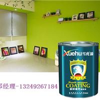 十大涂料代理 中国驰名油漆品牌 代理涂料年挣百万招商