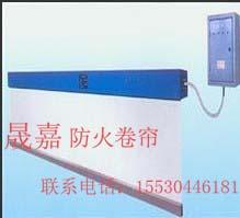 供应活动式挡烟垂壁生产厂家