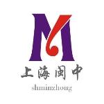 上海闽中企业发展有限公司