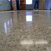 供应混凝土密封固化剂原材料粉剂