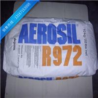 德固赛R972气相法二氧化硅|白炭黑R972