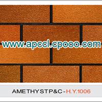 陶土拉毛砖 拉毛砖 毛面砖 陶土砖 外墙砖 紫砂陶土砖