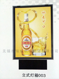 供应制作广告灯箱LED灯箱防蚊灯箱 苏锡常地区全年订做