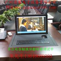 广州国馨电子设备有限公司