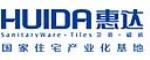 惠達衛浴股份有限公司--佛山瓷磚營銷中心