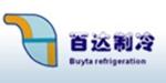 上海新百达制冷设备有限公司