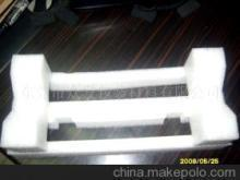 供应江门市珍珠棉冲型