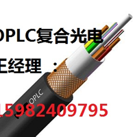 OPLC-VV3*6mm2-GYFXT4B1天津吉林北京光缆