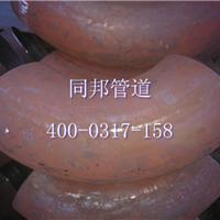 焊接弯头 厂家供应沧州 90度焊接弯头