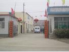 石家庄市天诚防腐保温工程有限公司