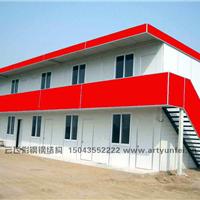 鑫建达彩钢制品有限公司
