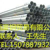 广西豪钢贸易有限公司