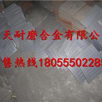 BHS3方混凝土搅拌机口衬板、耐磨叶片价格