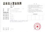 重庆市赛普塑业制品有限公司