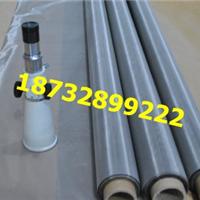 供应包头不锈钢网 席型网,过滤网,药筛网