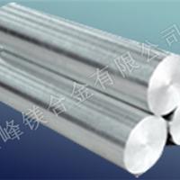 供应镁阳极铝阳极锌阳极 镁合金