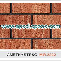 供应陶土艺术砖