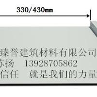 ��������Ӧ��������þ�̺Ͻ������YX25-430