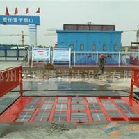 供应郑州武汉洗轮机
