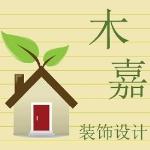 上海可鼎装饰公司