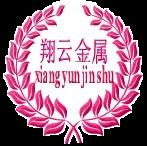东莞市翔云金属材料有限公司
