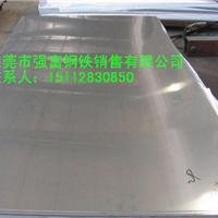 强富专业汽车钢用深冲DX53D镀锌板