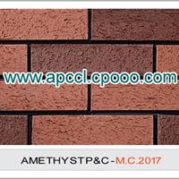 供应 咖啡色陶土砖 陶土砖 外墙砖 墙面砖