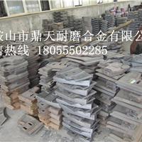 辽宁海诺1500砼搅拌机弧衬板、侧刮刀批发商