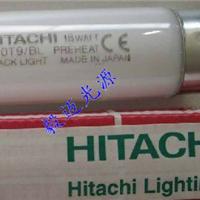 供应日立晒版灯管F20T9/BL长度589MM