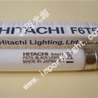 供应HITACHI日立F6T5/BL灭蚊灯管