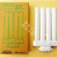 供应日立护眼台灯灯管FML27EX-N