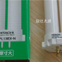 供应日立FPL36EX-N FPL27EX-N FPL18EX-N