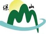 长沙保山建材贸易有限公司