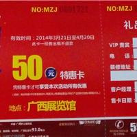 供应2014家装博览会美立方装饰包干价32800