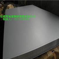 强富供应电工纯铁DT4C板材DT4C价格