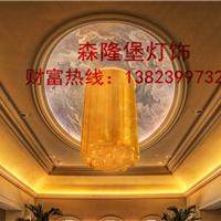个性艺术造型灯酒店大型祥云石吸顶灯定制