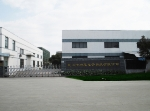 昆山卡若恩电子科技有限公司